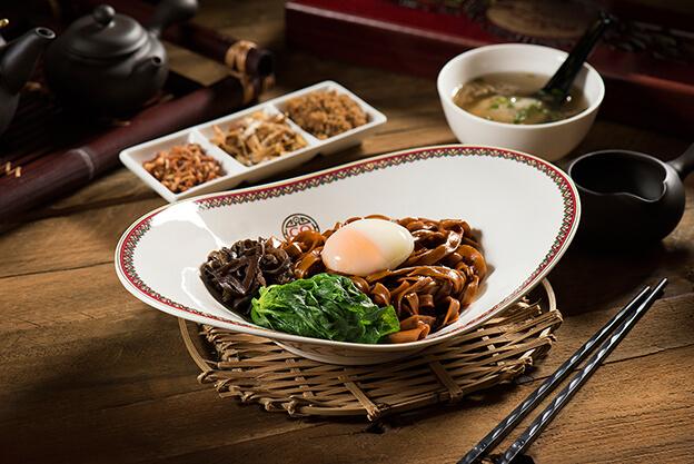 Special Dark Sauce with Onsen Egg Pan Mee